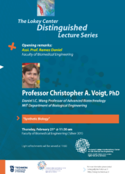 poster of lecture