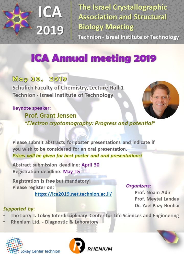 poster of ICA Annual meeting